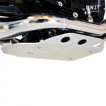 Protección del motor en aluminio