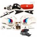 R120 G/S R ADV Kit